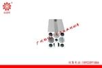 供应工业流水线铝型材