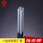 3030加厚工业铝型材