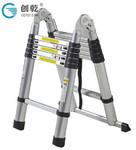 可以两用关节梯|广州创乾工程铝梯