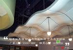 金屬吊頂鋁單板廠家生產鋁幕�棖瑼O