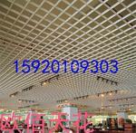铝格栅吊顶-格栅铝吊顶-铝格栅吊顶规格