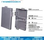 铝单板吊顶施工图-铝单板节点