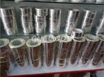 鋁箔膠帶玻纖鋁箔膠帶夾筋鋁箔膠帶