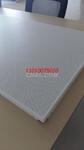 办公室室内工程600*600吸音铝扣板