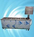 超聲波清洗機 廣東超聲波生產廠家