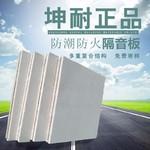 广西省ktv吊顶隔音板坤耐建材