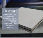 耐熱性玻鎂隔音板三層復合瀝青板