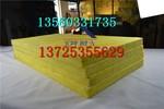 武漢市5厘米防火玻璃纖維棉板價格