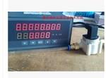 938-1820分体数显微小流量变送器