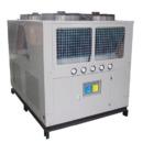 密炼机降温用冷水机冷冻机