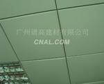 方形铝天花 铝天花报价 铝天花扣板