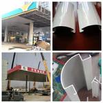 加油站包柱鋁單板鋁圓角吊頂鋁條扣