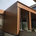 连锁店形象门头雨棚装饰铝单板