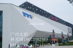 长沙市珀尔加铝单板生产批发