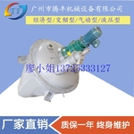 DSH双螺旋锥形混合机铝业设备