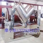 GHJ—V型系列高效铝粉混合机