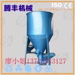 廣州騰豐鋁粉專用幹粉混合機設備