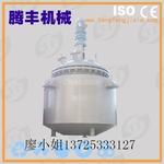 鋁線專業設備電加熱不�袗�反應釜