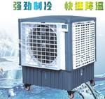 移动式节能环保水冷空调