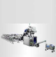 供多物料振動顆粒包裝機 自動包裝機 食品包裝機 自動計數包裝機 多少錢可以優惠嗎
