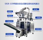 广州全自动门窗配件包装机 多种物料混包的设备