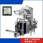 数粒包装机、自动包装机、包装机械行业介绍