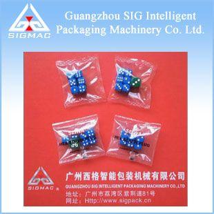 1【包装机械】BT-8320DA不锈钢粉剂螺杆背封包装机械价格