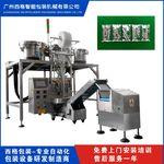 江苏南京全自动数数螺丝包装机
