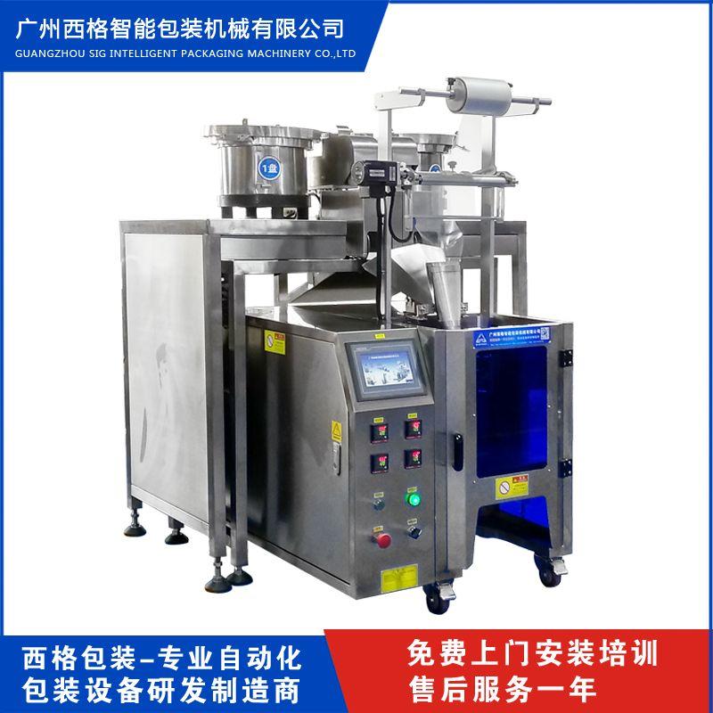 粉體化肥包裝機
