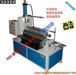 东莞创德生产供应自动卷圆机