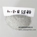 40-80目金屬鋁粉廠家直銷價格優惠