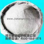 军工铝镁合金粉厂家直销品质保证