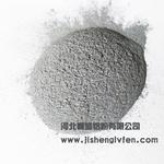 新型加氣鋁粉廠家直銷價格優惠