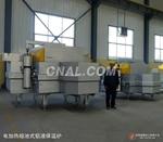 CRL-B型无坩埚熔化保温炉