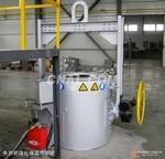 燃油(氣)熔化保溫爐