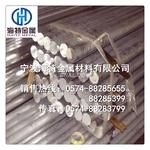 寧波供應6063鋁合金 鋁棒  西南鋁