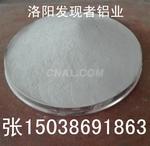 金屬鋁粉生產基地品質保障