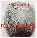 超細鋁粉生產基地品質保障