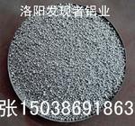 鋁粉生產基地—發現者鋁業
