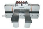 HL-6BNC全自动精密铝板锯切机