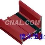 CX95隔熱斷橋推拉門型材門窗型材