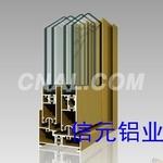 信元铝业供应隔热断桥平开窗铝材