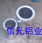 6061无缝铝管,铝方管