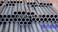 普通铝管,精密冷拔铝管