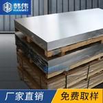 2024铝板-T4航空铝板