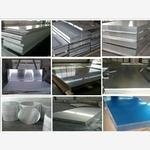0.6毫米保温铝板一平方价格