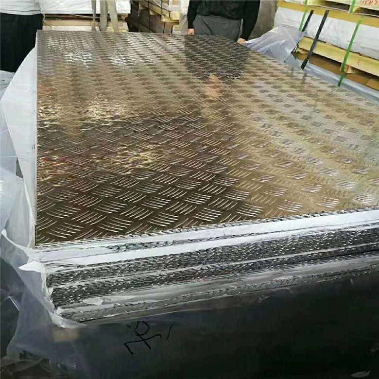 0.3mm铝卷板销售厂家