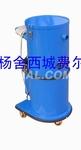 電器行業吸塵器
