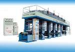 供應HYB-690型藥箔印刷涂布機