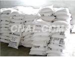 铝银粉厂家原料价格